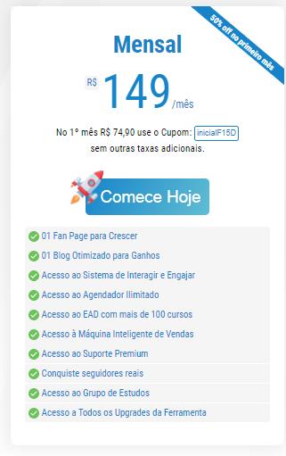 botao-f15d-network2
